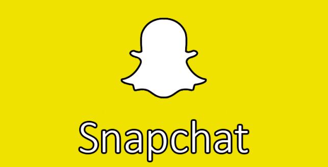 ¿Conocés Snapchat? Tus hijos sí.